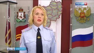Смоленские полицейские задержали 25-летнего наркодилера