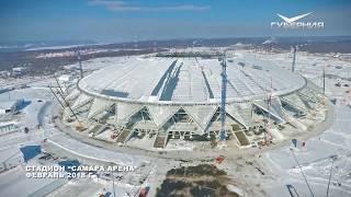"Стадион ""Самара Арена"" (февраль 2018)/ Укладка кровли из поликарбоната. HD"