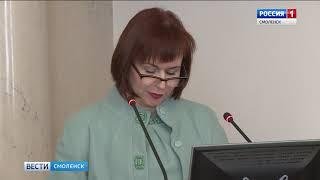 Профильный комитет смоленской думы заслушал отчет об исполнении бюджета