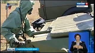 Войска химзащиты ЮВО отразили атаки «диверсантов»