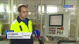 Рабочая поездка в Кунгур губернатора Пермского края