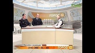 """""""Город С"""" от 15.11.2018"""