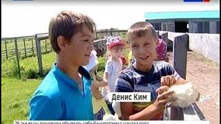 """Репортаж """"Страусиная ферма"""""""