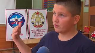 К белгородским школьникам пришли специалисты по безопасности