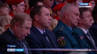 В Пензе отметили День ракетных войск и артиллерии