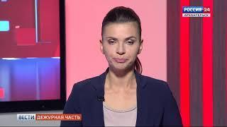 """""""Дежурная часть"""" от 16 сентября 2018 г."""
