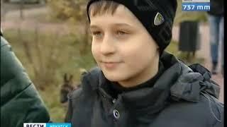 """Пострадавших в иркутской """"Гравитации"""" детей отправят на курорт в Сочи"""