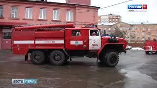 В Пермском крае растет число пожаров