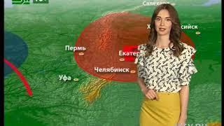 Прогноз погоды от Елены Екимовой на 15,16,17 июня