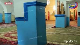 На реставрацию дербентской Джума-мечети VIII века выделят 300 млн рублей
