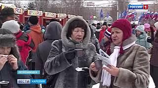 Концерт в честь воссоединения с Крымом пройдет в Петрозаводске