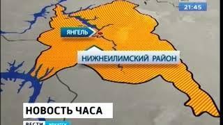 Режим ЧС ввели в посёлке Янгель Нижнеилимского района