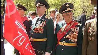 Князь-Владимирского кладбища 9 мая 2018