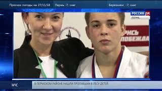 Пермяк стал призёром Первенства России по дзюдо