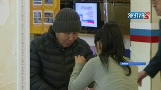 Проект «Ворота Якутска» победил в голосовании за лучший проект по благоустройству