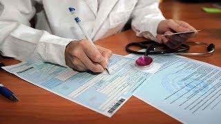 Вартовчане пока электронным больничным предпочитают бумажные