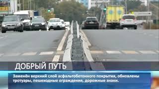 В Самаре заканчивают капитальный ремонт участка Красноглинского шоссе