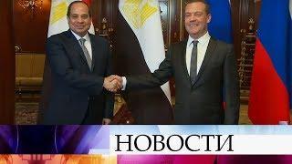 Сотрудничество России и Египта во всех сферах обсудил Дмитрий Медведев с президентом республики.