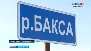 17 населенных пунктов и почти 20 тысяч жителей Новосибирской области – в зоне риска подтопления