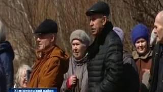 Родительский день в Комсомольске-на-Амуре