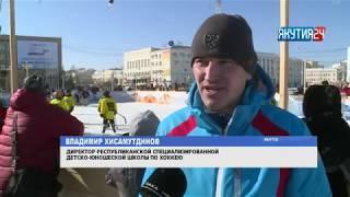 На площади Ленина в Якутске провели турнир по хоккею среди детей