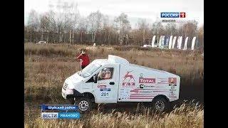 Ивановский регион стал хозяином заключительного этапа Кубка России по ралли