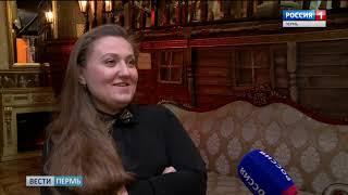 Театр «У Моста» представил премьеру - оперетту «Женихи»