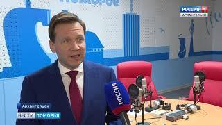 Как будет работать обновленный состав Архангельской городской Думы?
