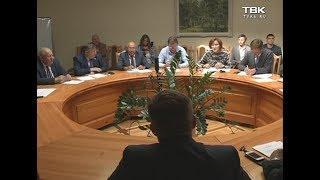 Депутаты Законодательного собрания края поддержали повышение пенсионного возраста