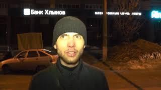 Вероятная автоподстава на Октябрьском проспекте   Место происшествия 12 04 2018