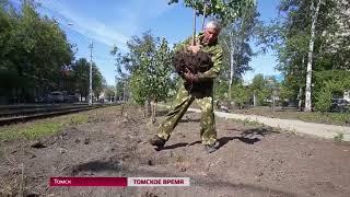 Выпуск новостей 20.08.2018