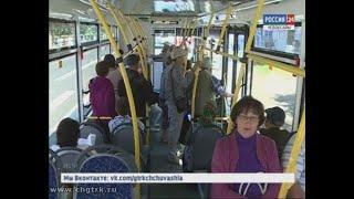 С 1 июля в Чебоксарах подорожает проезд в троллейбусе