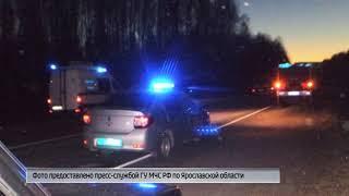 Подробности ДТП на Костромском шоссе
