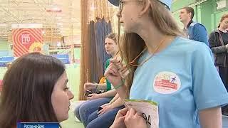 В Ростове прошел областной этап Всемирных детских игр победителей