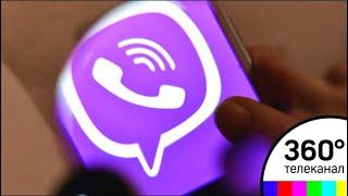 Viber может постичь судьба Telegram - МТ