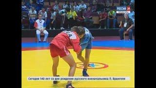 Спортсменка из Чебоксар завоевала золото на чемпионате мира по самбо среди школьников