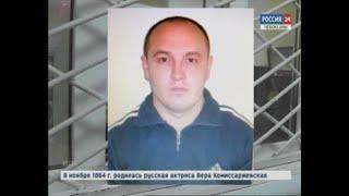 Чебоксарские полицейские задержали подозреваемого в краже драгоценностей
