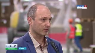 """Вести. Брянск. Экономика"" (эфир 02.06.2018)"