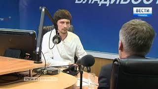 «Вести: Приморье. Интервью» с Павлом Ясевичем