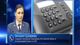 В Ростове будут судить 9 членов преступной группы за сбыт наркотиков в Интернете