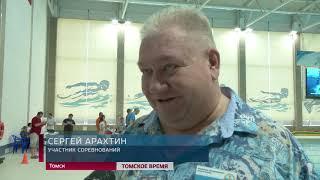 """Бассейн """"Звёздный"""" принял региональные состязания судомоделистов"""