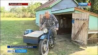 Секретом долголетия с «Вестями» поделился Яков Тебайкин из Большеигнатовского района
