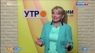 Утро России. Карачаево-Черкесия 06.10.2018