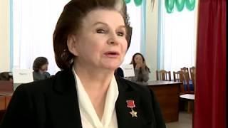 Первая женщина-космонавт Валентина Терешкова проголосовала на выборах Президента РФ в Ярославле