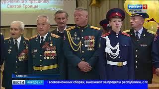 Более ста пятиклассников в Саранске сегодня дали свою первую казачью клятву