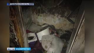 В Уфе горел 4-этажный дом: пожарные эвакуировали 60 человек