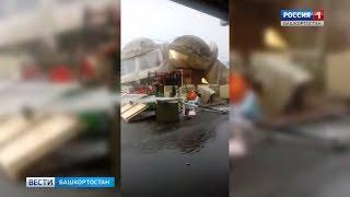 Ураганный ветер в Уфе снес летнее кафе