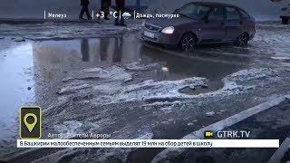 В Уфе территории возле отремонтированной дороги по улице Авроры ушли под воду