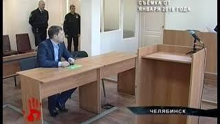 Уголовное дело директора Магнитогорского цирка передали в суд