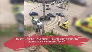 Две иномарки столкнулись на скорости в Вологде